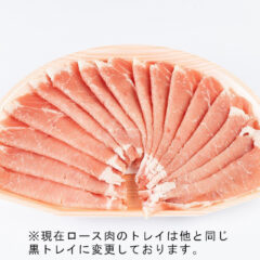 umebuta-001